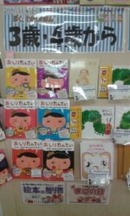 japon20184