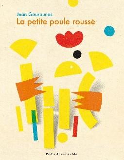 La petite poule rousse / Jean Gourounas / Atelier du poisson soluble